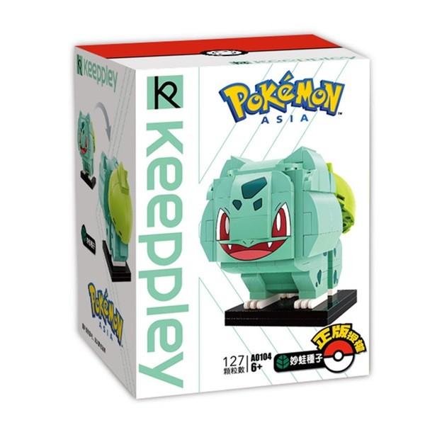 妙蛙種子-寶可夢系列積木/QM61487  Pokemon 寶可夢