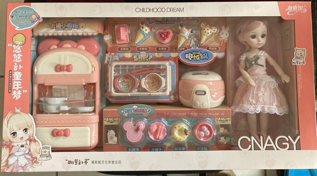 雅斯妮娃娃廚房禮盒組-/YSN-XC755-159 雅斯妮娃娃廚房禮盒組,YSN-XC755-159,芭比娃娃類