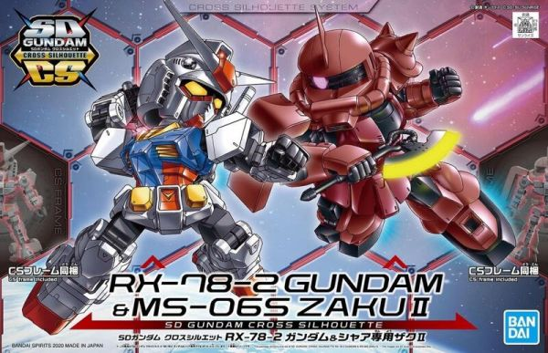 SDCS RX-78-2鋼彈&MS-06S夏亞專用薩克II/B5060276 鋼彈模型,SDCS RX-78-2鋼彈&MS-06S夏亞專用薩克II