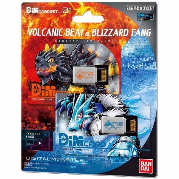 @火山與雪原套組 數碼寶貝記憶卡01/BT58680 火山與雪原套組 數碼寶貝記憶卡01,3C電動玩具,萬代 BANDAI