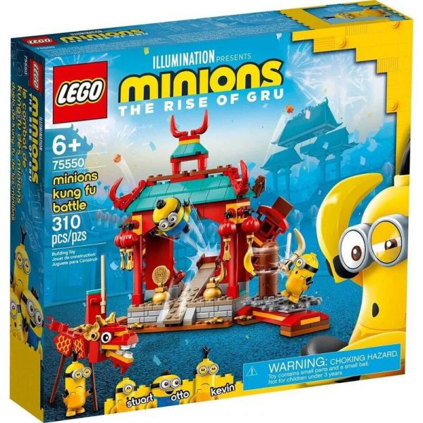 Minions-功夫對決/L75550 樂高積木,Minions-功夫對決,LEGO75550