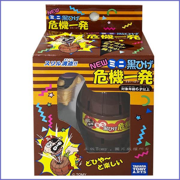 迷你海盜危機一發/TA52080 桌遊,卡牌,棋類,益智,手眼協調,單人,多人