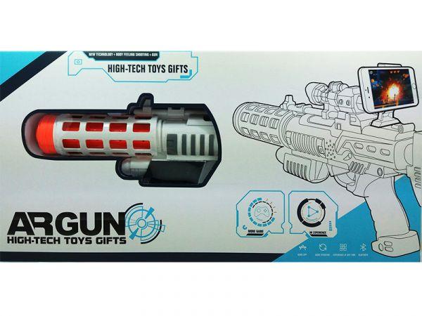 @AR實境虛擬遊戲槍/AR004(手機藍芽連結 槍身全長44CM) 限時特賣