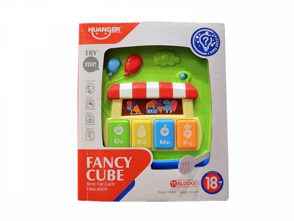 益智聲光積木盒/HE0520/CF147640 限時特賣