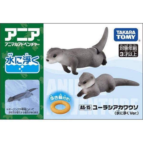 AS-15 海獺(漂浮版) 多美動物系列/AN61547/TOMICA多美動物園 ANIA 侏儸紀世界