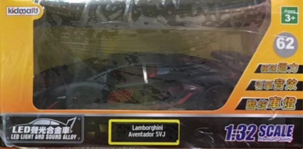 1:32合金車(62)Lamborghini Aventados SVJ黑/68472-2/54590090 1:32合金車(62)Lamborghini Aventados SVJ黑,精緻模型合金車