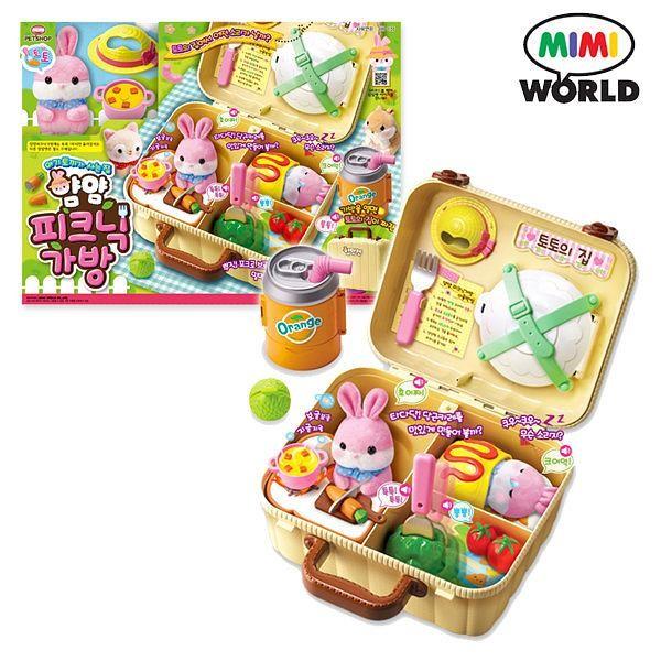 MIMI 寵物野餐包 粉紅小兔的家/MI61002 MIMI 寵物野餐包 粉紅小兔的家/MI61002