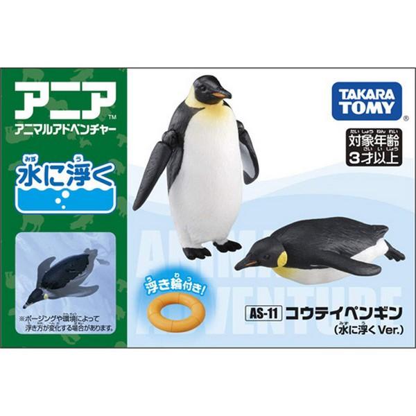 AS-11 皇帝企鵝(漂浮版) 多美動物系列/AN61546/TOMICA多美動物園 ANIA 侏儸紀世界