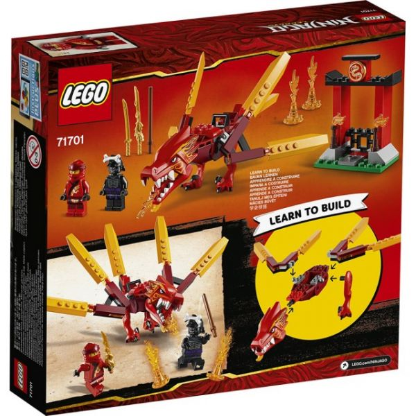 Ninjago-赤地的火龍/LEG71701/樂高積木 Ninjago-赤地的火龍,LEG71701,樂高積木
