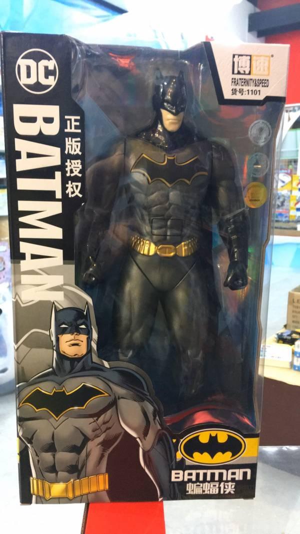 聲光蝠蝙俠 BH1101博華DC超級英雄 漫威,美系英雄,聲光蝠蝙俠, BH1101博華DC超級英雄