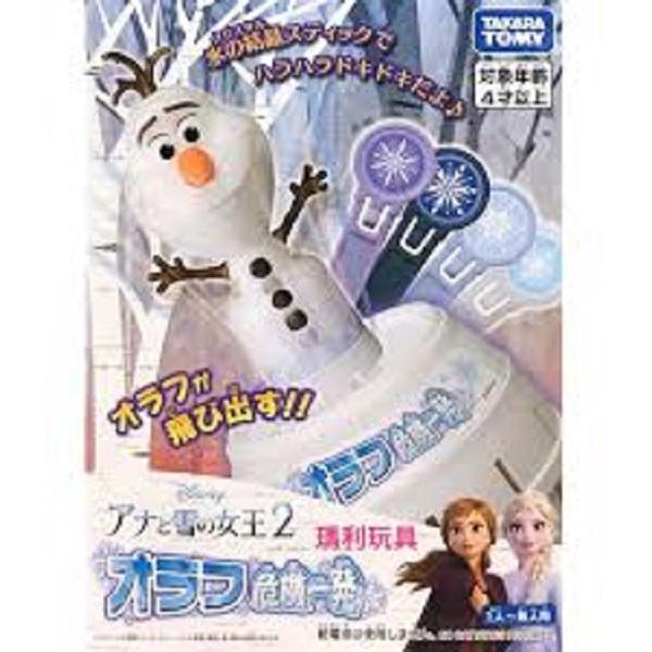 冰雪奇緣2 雪寶-危機一發/DS14802/迪士尼系列