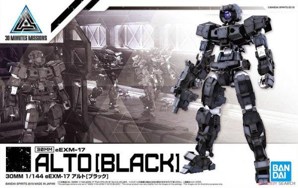 阿爾托[黑色]1/144 30MM bEXM-17 /B5058913 萬代組裝模型 BANDAI 鋼彈 鋼普拉 鋼彈,自由,薩克,SD,HG,RG,MG,PG,華泰玩具