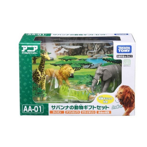 AA-01 叢林野生動物系列/AN39996
