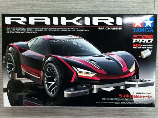 @RAIKIRI(MA Chassis)/田宮四驅車/TM18640 RAIKIRI(MA Chassis),田宮,四驅車,TM18640