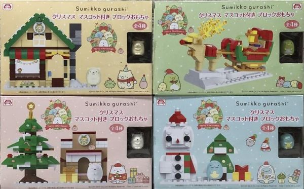 角落生物-聖誕節積木玩具(附公仔)/共4種款式/11574/FANS 角落生物,角落小夥伴,盒玩,家家酒,娃娃屋,存錢,筆袋,吊飾,冰淇淋