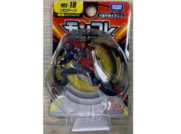 MS-18 索羅亞克/PC14278  Pokemon 寶可夢