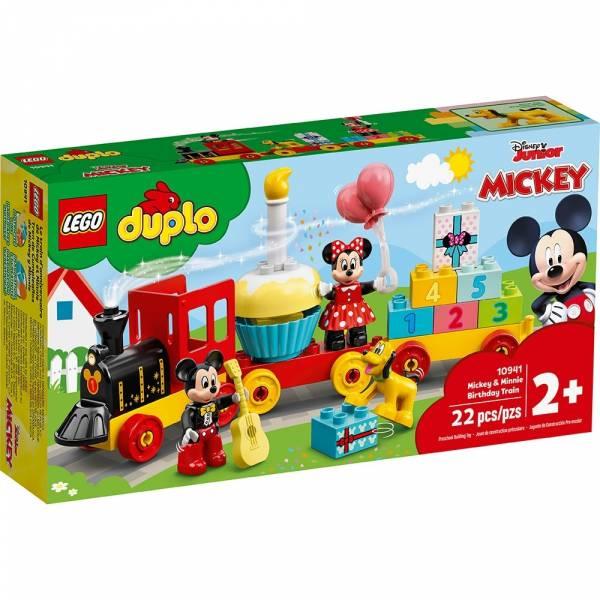 DUPLO-米奇&米妮生日火車/L10941 DUPLO-米奇&米妮生日火車,LEGO10941,樂高積木