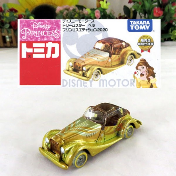 特仕車 貝拉老爺車(日本7-11限定)/DS16119 TOMICA代理版小車,特仕車 貝拉老爺車,日本7-11限定,DS16119