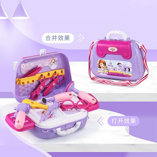 蘇菲亞2合1手提醫生背包/DS930A 蘇菲亞,2合1,手提,醫生背包,DS930A