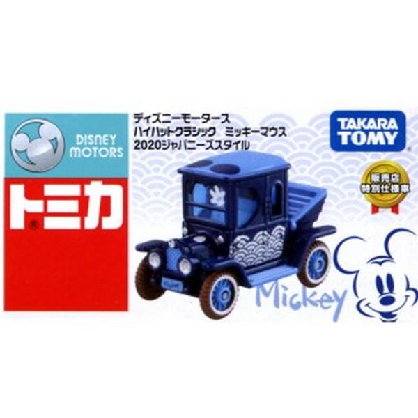 特仕車 高帽子米奇日本車(日本7-11限定)/DS16074 TOMICA代理版小車,特仕車 高帽子米奇日本車,日本7-11限定,DS16074
