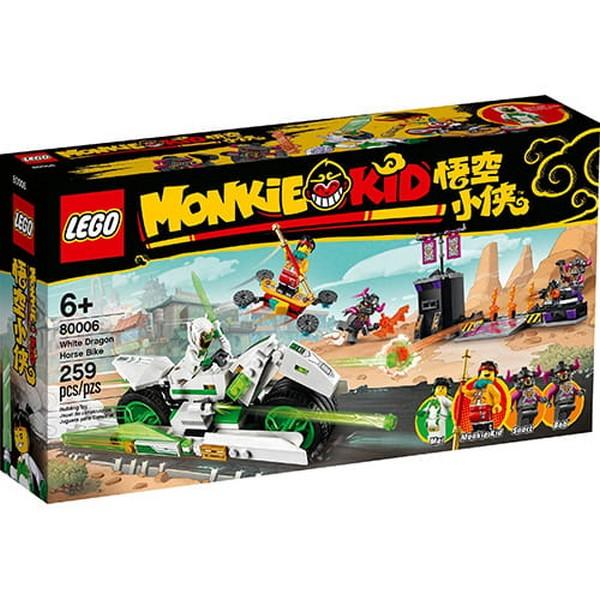 悟空小俠-白龍馬戰車/L80006 悟空小俠-白龍馬戰車,LEGO80006,樂高積木