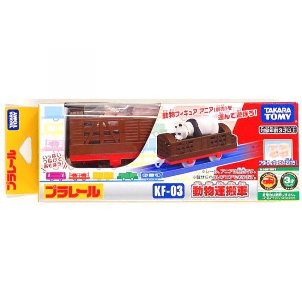 KF-03 動物運輸車/TP15033 KF-03 動物運輸車,火車玩具