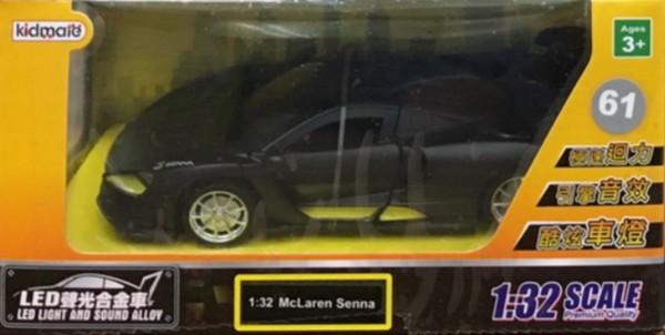 1:32 合金車(61) McLaren Senna 黑/68445/54590076 1:32 合金車(61) McLaren Senna 黑,精緻模型合金車