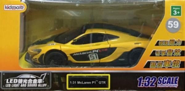 1:31合金車(59)McLaren P1 GTR 黃/68444-2/5459008 1:31合金車(59)McLaren P1 GTR 黃,精緻模型合金車