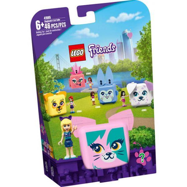 寵物秘密寶盒-斯蒂芬妮的貓咪 LEGO 41665/L41665 樂高積木,寵物秘密寶盒-斯蒂芬妮的貓咪 LEGO