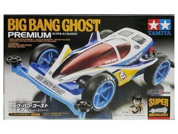 @Big Bang Ghost 大聲鬼S II Super 2底盤附馬達/田宮四驅車/TM95282 限定版,BLAST ARROW,透明藍色車殼,TAMIYA,四驅車,TM95217