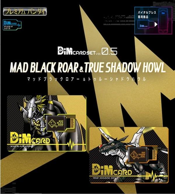 (預購已截止)數碼寶貝記憶卡 Vol 0.5 瘋狂暗黑戰鬥暴龍&真實暗黑鋼鐵加魯魯DIM卡(5月10日結單) 數碼寶貝,記憶卡,Vol 0.5,瘋狂暗黑戰鬥暴龍,真實暗黑鋼鐵加魯魯,DIM卡