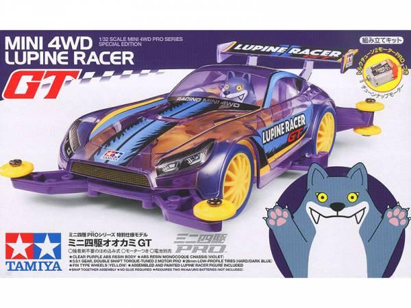 @大野狼 Lupine Racer GT/田宮四驅車/TM95365 大野狼,Lupine,Racer,GT,田宮,四驅車,TM95365