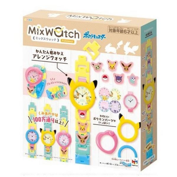@MEGA MIX手錶粉 寶可夢版/MA51580 MEGA MIX手錶粉 寶可夢版,DIY手做玩具