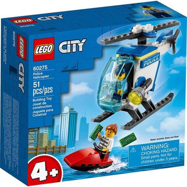警用直升機 LEGO 60275/L60275 樂高積木,警用直升機 LEGO