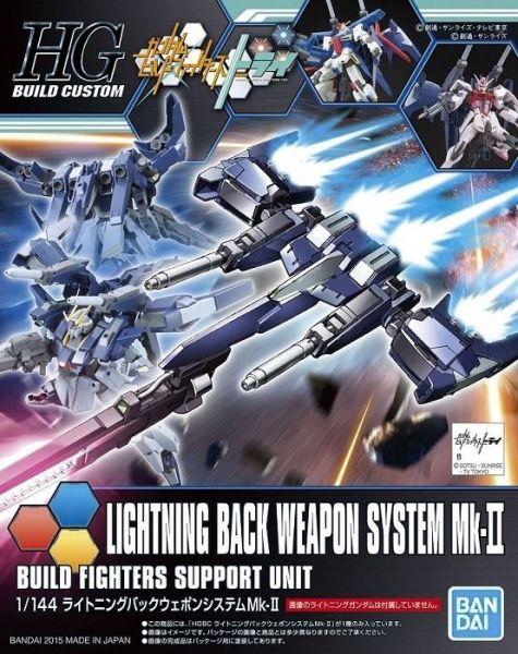 HGBC#020 1/144 電光背包武裝系統MKII/0194864/B5055605-BANDAI萬代鋼彈組裝模型 鋼彈,自由,薩克,SD,HG,RG,MG,PG,華泰玩具