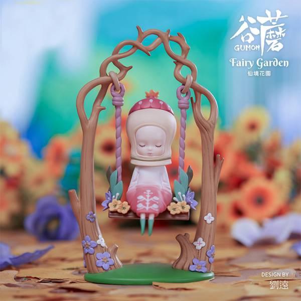 GUMON 谷蘑三代 仙境花園 Fairy Garden by 劉遠 GUMON,谷蘑,仙境花園,Fairy Garden,劉遠