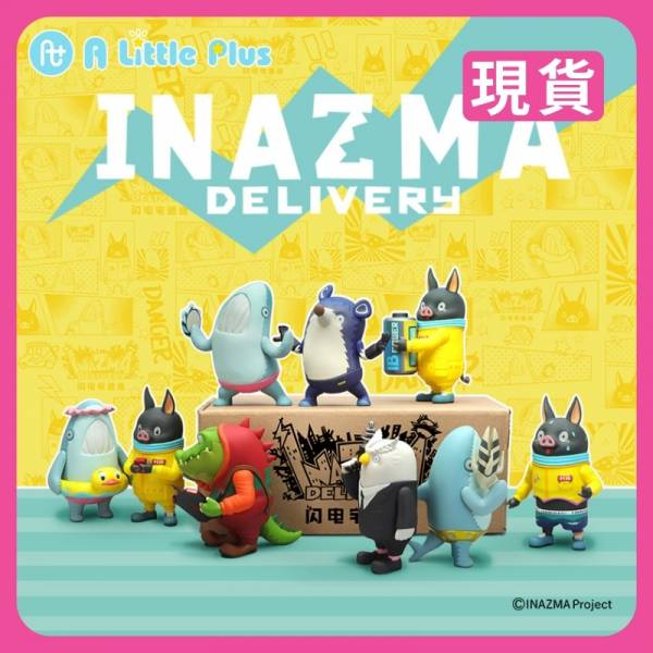INAZMA Delivery 閃電宅急送 酷酷快遞員 INAZMA,Delivery,閃電宅急送,酷酷快遞員