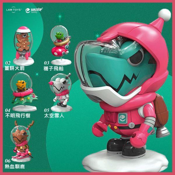 LAM TOYS聯名WAZZUPfamily Chameleon 聖誕變色龍 Vol.3 LAM TOYS,WAZZUPfamily,Chameleon,聖誕變色龍,變色龍,2020