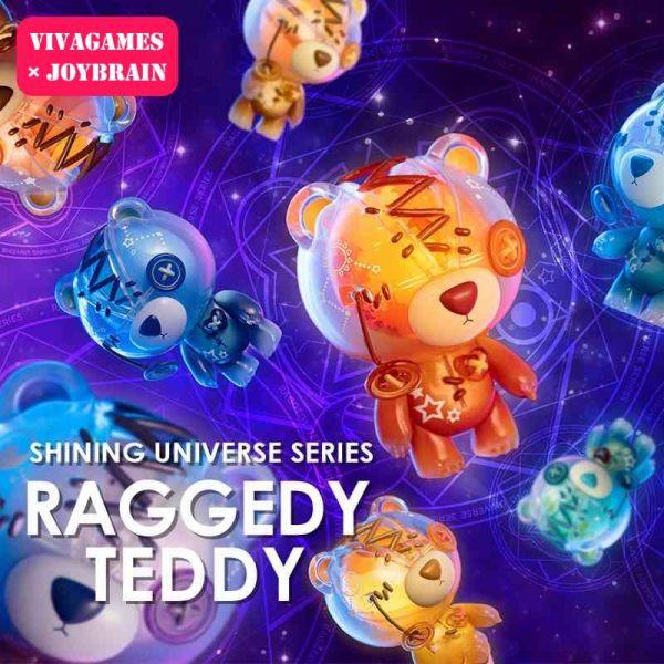 VIVAGAMES × JOYBRAIN 撕裂熊 手心裡的小宇宙系列 VIVAGAMES,JOYBRAIN,撕裂熊,手心裡的小宇宙,太陽系,第4彈