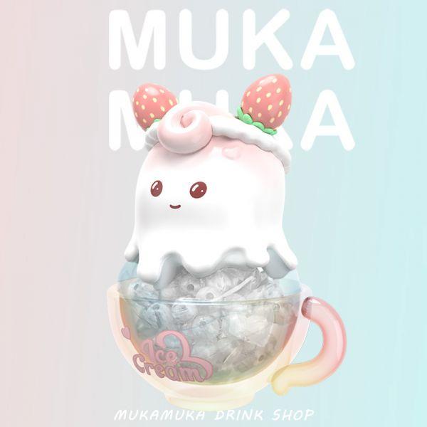 MUKAMUKA 姆咖姆咖 Vol.4 主題特調飲品店 MUKAMUKA,姆咖姆咖,主題特調飲品店,主題特飲店
