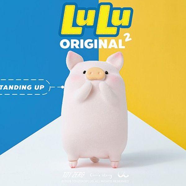 CICI's Story × Toyzeroplus 罐頭LULU豬 Original 2 經典二代 CICIs Story,Toyzeroplus,罐頭豬,午餐肉,lulu豬,Original 2,經典二代