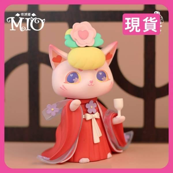 模匠工作室 MJ Studio MIO系列第三彈 驚鴻貓 麻醬社,MJ Studio,MIO,第三彈,驚鴻貓