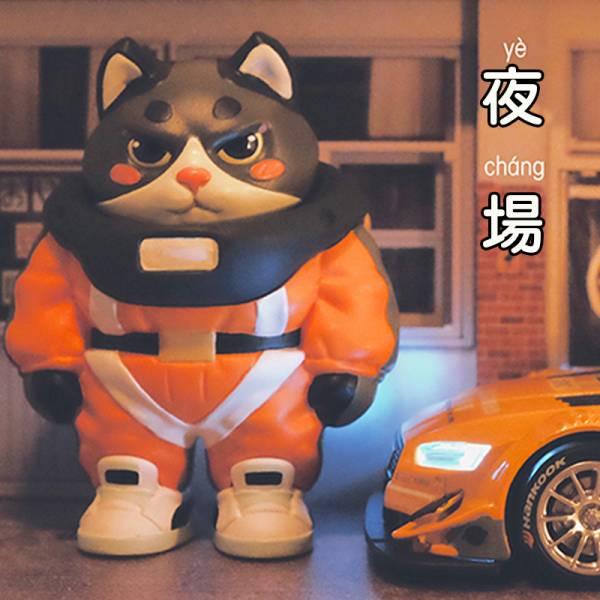 SevenCat 賽文凱特 × AK工作室 太空奇遇 賽車物語系列 SevenCat,賽文凱特,AK工作室,太空奇遇,賽車物語