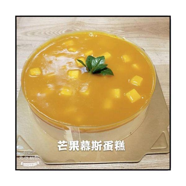 芒果慕斯旦糕 芒果慕斯旦糕,父親節蛋糕,純素,無奶無蛋,無五辛,無蜂蜜