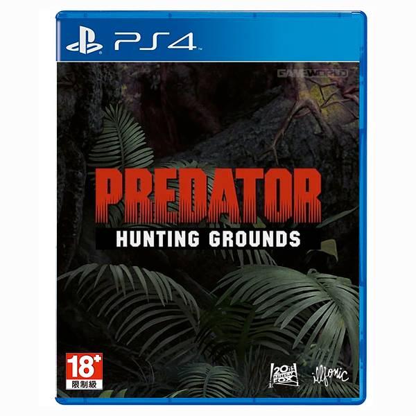 【預購】PS4 終極戰士 狩獵戰場 / 中英文版 預購,PS4,終極戰士:狩獵戰場,射擊,第一人稱,異形,動作,血腥,電影