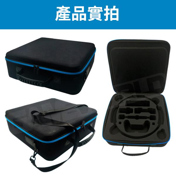 NS 健身環 旅行 硬殼收納 旅行包 / 手提 + 肩背 背包 / 原廠品質 / Nintendo Switch NS,任天堂,Nintendo Switch,Switch,硬殼包,大容量,攜帶,旅行包,主機收納,保護包