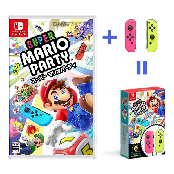 【已斷貨】NS 超級瑪利歐派對 + 手把同捆組 // 純日版 // 可更新中文 // Nintendo Switch NS,任天堂,Nintendo,Switch,超級瑪利歐派對,中文版,同捆,Party,超級瑪利歐,派對