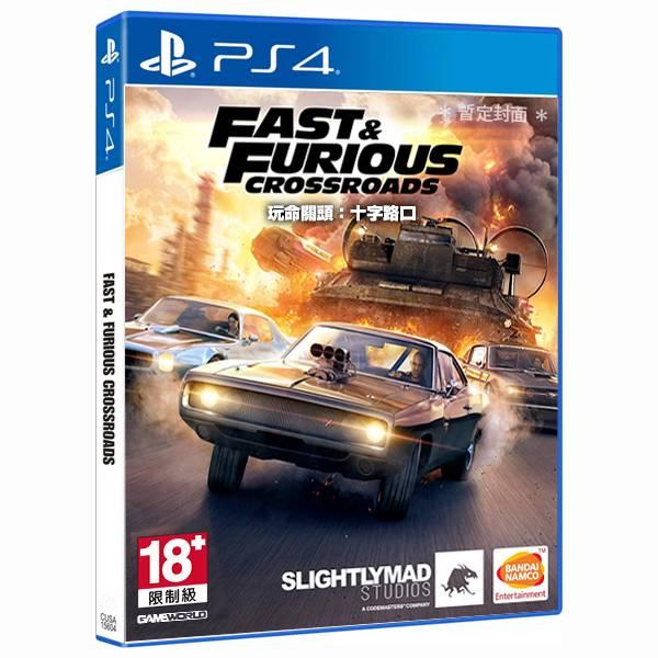 PS4 玩命關頭:十字路口 / 中文版 PS4,玩命關頭,十字路口,Fast & Furious Crossroads,馮迪索,賽車,故事,單人,蜜雪兒