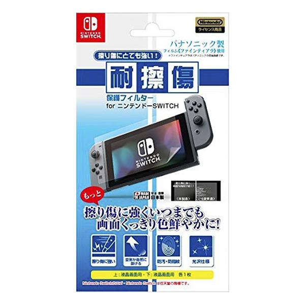 日本製 NS 高強度 耐擦傷 螢幕保護貼 ※ 超透明 耐刮 超滑順 Nintendo Switch 預購,Nintendo Switch,Switch,Joy-Con,收納包,硬殼包,攜行包,保護貼,鋼化膜,耐擦傷,日本製,卡夾盒