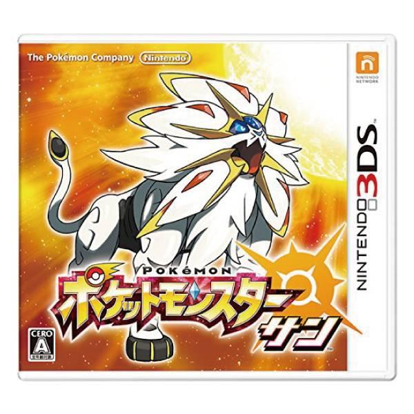 精靈寶可夢 太陽 中文版 (台彎機專用) 精靈寶可夢,神奇寶貝,Pokémon,3DS,NEW 3DS